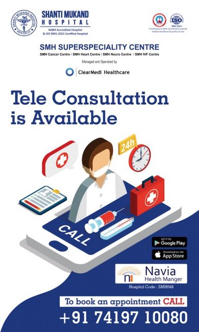 Tele Consultation(SMH)